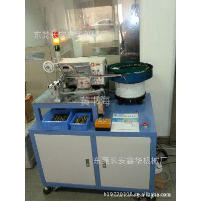 鑫华机械供应锡炉自动包胶机绕线浸油机烤箱端子插针机