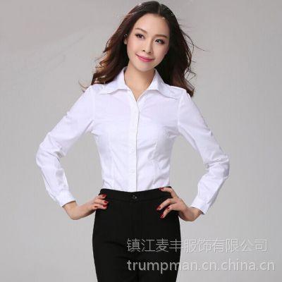 2016新款修身大码女装现货V领白色女式衬衫棉混纺 长袖纯色职业装修身白衬衣纯色厂家SAN WISH