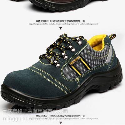 厂家直销悍盾牌HD-8812款反绒牛皮注塑PU底劳保鞋 男女款透气防砸安全鞋