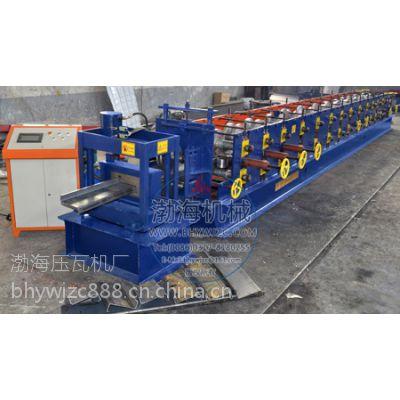 渤海快速调节生产的Z型钢成型机冲孔装置、成型切断装置、液压站、电脑控制柜等几部分组成。