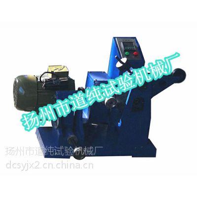道纯检测仪器阿克隆磨耗测试机.鞋底耐磨测试仪.橡胶磨耗砂轮配件