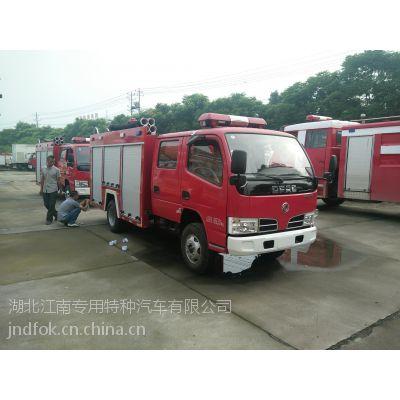 排放新宠:国五东风3吨水罐消防车