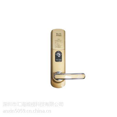 L105智能防盗报警锁