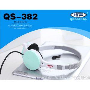 供应情声QS-382 耳机 头戴式电脑游戏耳麦克风话筒 耳麦批发