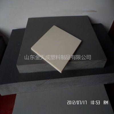 供应【厂家直销】焊接加工黑色pvc板材 pvc板 pvc塑料板 pvc黑色板