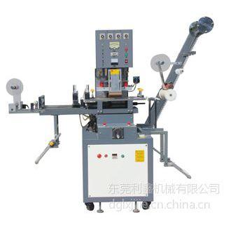 供应利鑫LX-Y01织带压纹机