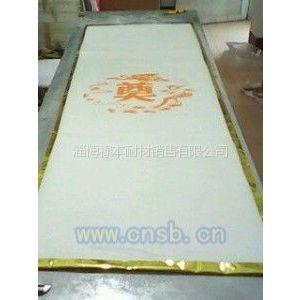 供应禄本节能环保耐高温寿毯、垫片