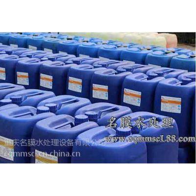 重庆阻垢剂批发,供应重庆阻垢剂水处理药剂,水处理阻垢剂