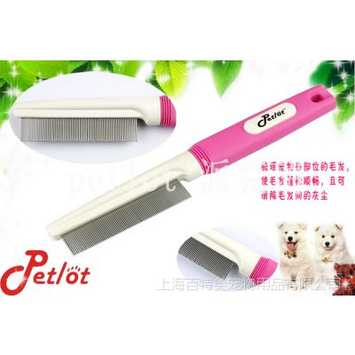 上海供应宠物梳,宠物梳子,狗梳子,动物梳子