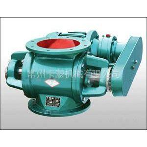供应供应链轮式星型卸灰阀卸料器产品