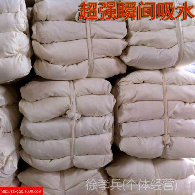 特价热卖 纯棉布头 白色擦机布 布头 碎布 全棉擦机布工业 不掉毛