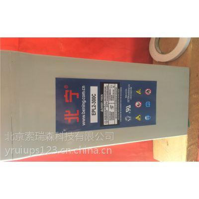 随州北宁蓄电池FCT12-105一级代理
