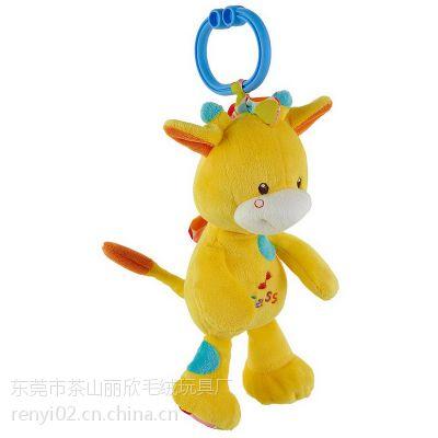 毛绒玩具厂家提供毛绒钥匙扣挂件定制打样报价