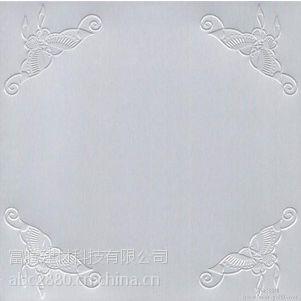 深圳铝扣板 冲孔铝扣板定制厂家