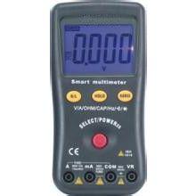 厂家直销BM99A智能数字万用表