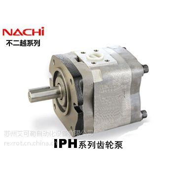 NACHI 不二越齿轮泵 不二越油泵 现货批发