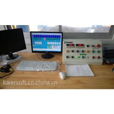 混凝土搅拌站微机控制系统