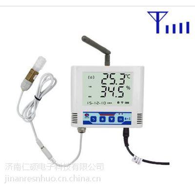 建大仁科 福意联车载冰箱GPRS温湿度变送记录仪 冷链保温箱 壁挂温湿度计 温湿度变送器