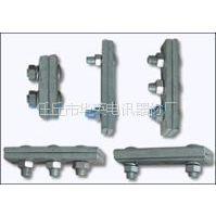 供应热镀锌 单、双槽槽夹板 单点抱箍 扁铁抱箍 定做异形件