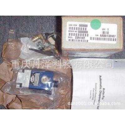 供应美国nordson诺信热熔胶机Auto-Flo喷枪238418