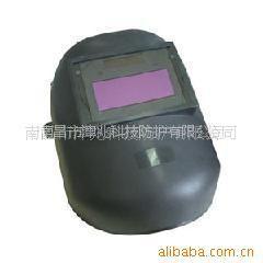供应华信面部防护,华信面罩,华信自动变光防护面罩