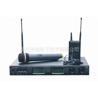 供应UHF无线麦克风