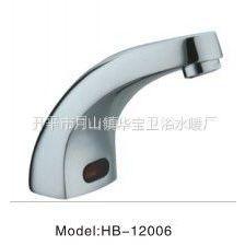 供应华宝卫浴水暖厂|感应龙头|镀铬、电镀|全铜|HB-12006