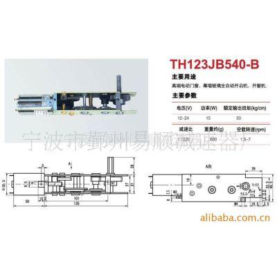 供应齿轮箱,减速箱,减速电机,蜗轮箱(图)