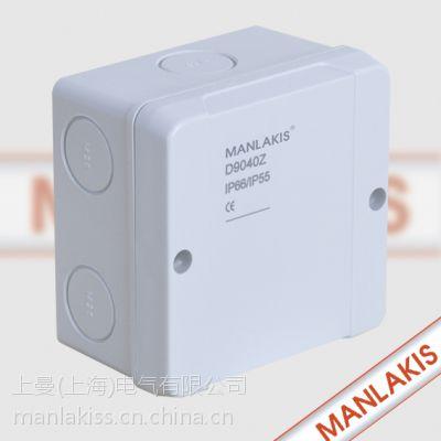 【厂家直销】端子接线盒D9040 防水接线盒 建筑接线端子 配电箱接线盒