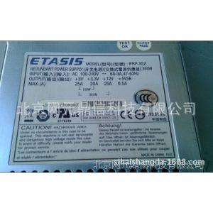 供应IFRP-352  9272CPSU-0011 350W  亿泰兴ETASIS磁盘阵列柜电源批发