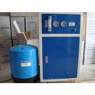 供应反渗透家用直饮净水器\\办公室用净水设备纯水直饮水机
