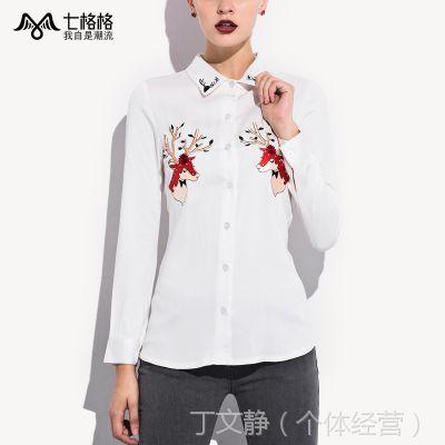 七格格OTHERMIX 新款女装梅花鹿刺绣图案长袖白色衬衫 女