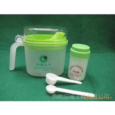 厂家直销小油壶 塑料油壶 限控盐勺  厨房塑料油壶 健康用品