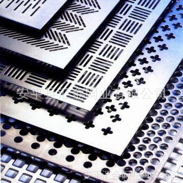 不锈钢冲孔网规格齐全,品牌产品