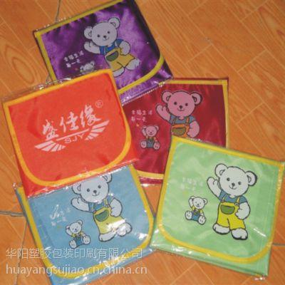 供应北京广告围裙厂家 定做 PVC围裙 牛筋布围裙价格