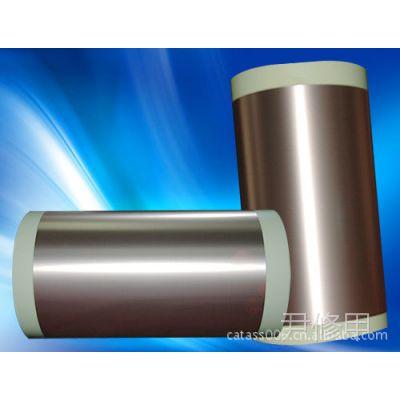 挠性覆铜板 FCCL 基材 双面三分之一OZ电解铜箔基材