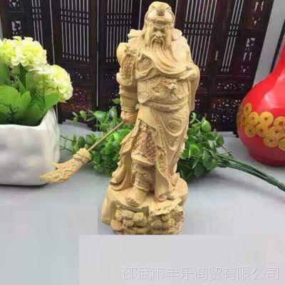 黄杨木雕刻文关公像武关公 镇宅辟邪护身符 件收藏品 精品摆饰