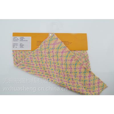 低价出售【毛线批发】3.3NM棉晴包芯纱 空管纱 花式特种纱