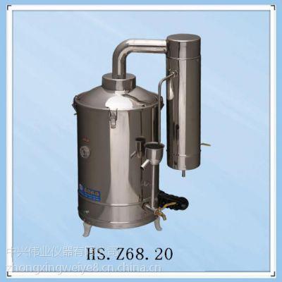 不锈钢蒸馏水器20L,HS.Z68.20, 厂家直销