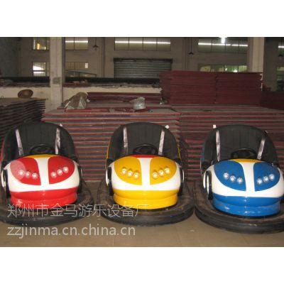 郑州金马游乐设备 朔州暑假 新型娱乐项目碰碰车 销售品牌