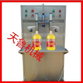 日照牛奶灌装机v双头灌装机v油类灌装机v香油灌装机X