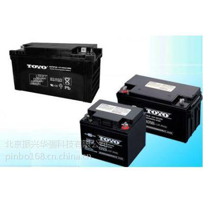 全新东洋蓄电池6-GFM-17 东洋12V17AH铅酸免维护UPS阀控式蓄电池