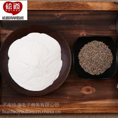米线调料 米线专用调味粉 米线调味配料批发