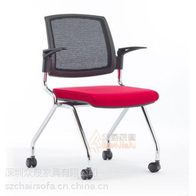 培训椅 折叠会议室学习椅 可折叠会客椅批发厂家众晟家具网布