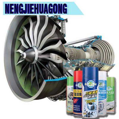 能洁化工 航空清洗 NJ-H016飞机发动机清洗剂