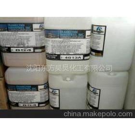 供应富兰克林硅胶氟胶及过氧化物硫化弹性体水基环保脱模剂W-4064