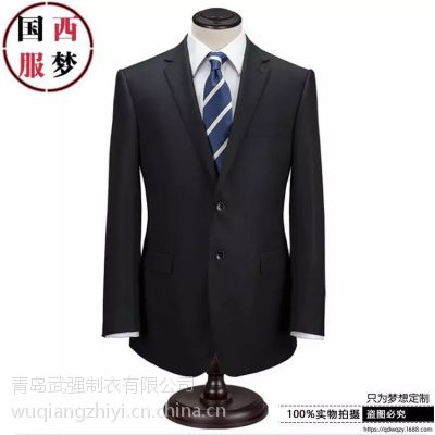 青岛胶州西服定做|专业定制羊毛西装黑色礼服立体修身版西装