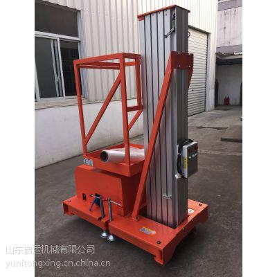 双柱铝合金升降机电动液压移动式平台81012米高空作业车 货梯