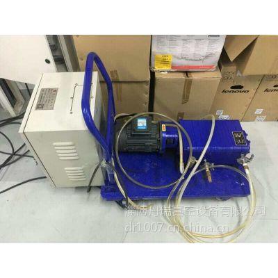 实验室专用丹瑞干式真空泵