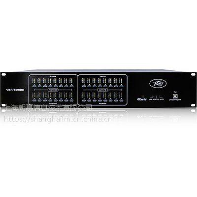 美国PEAVEY百威 VSX8080D数字音频处理器